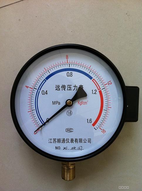 220v远传压力表接线图